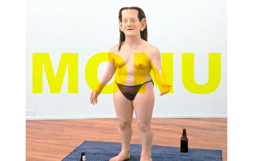 MONU 12 Real Urbanism – Released