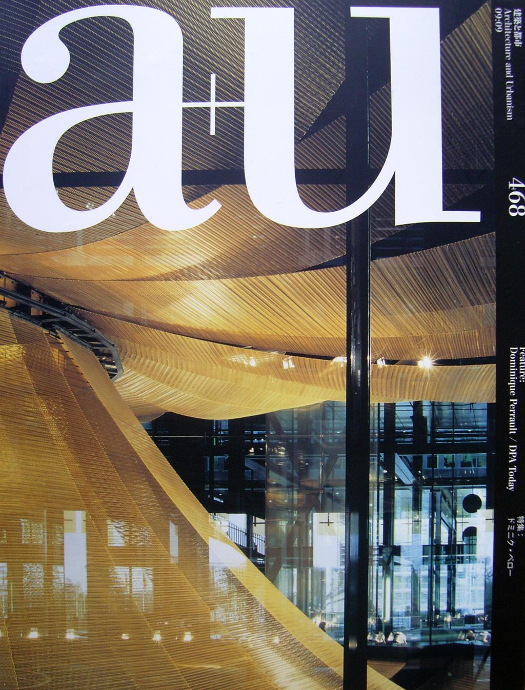 A+U. Architecture and Urbanism – 468