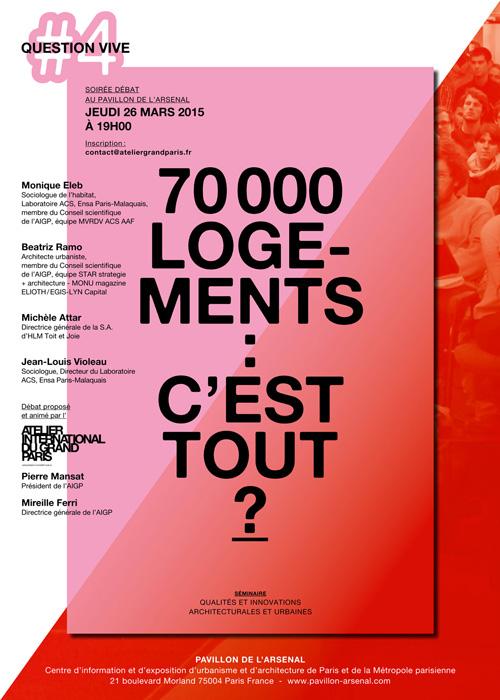 Beatriz Ramo will Participate in a Debate at the Pavillion de l'Arsenal in Paris